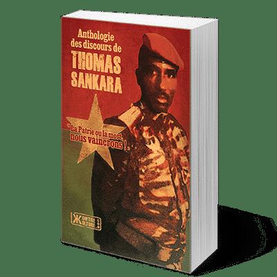 Png Sankara Livre Png My Blog