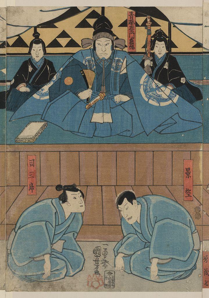 The Kamakura Period Samurai Rule In Japan