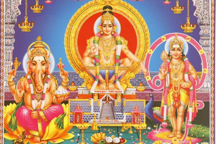 Image result for lord ayyappa