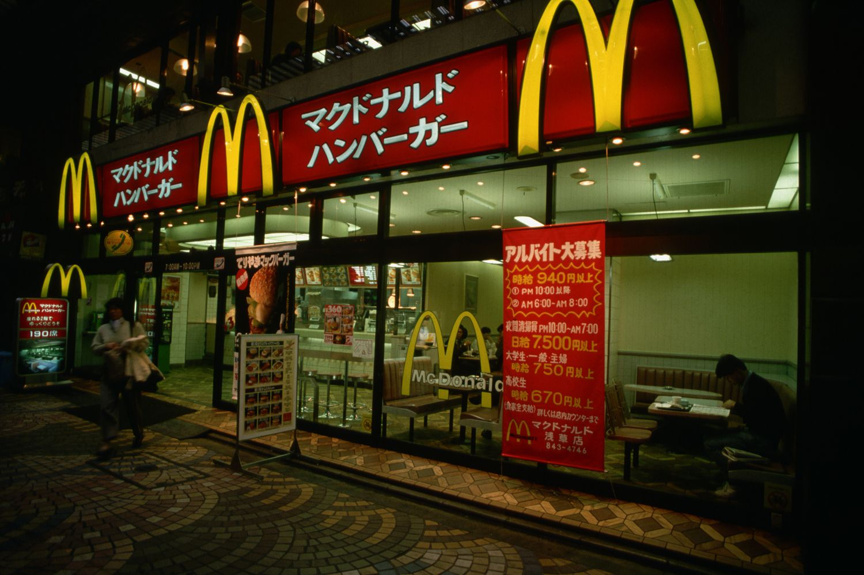 Basic Japanese Ordering At Fast Food Restaurants