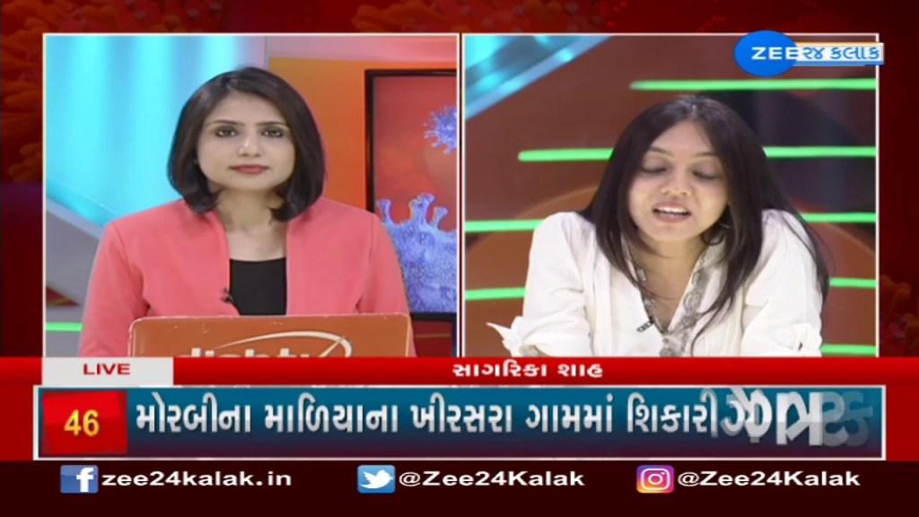 Sagarika Shah on Zee 24 Kalak