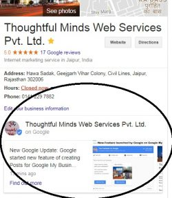 Google My Business announcement 2017- Thoughtfulminds