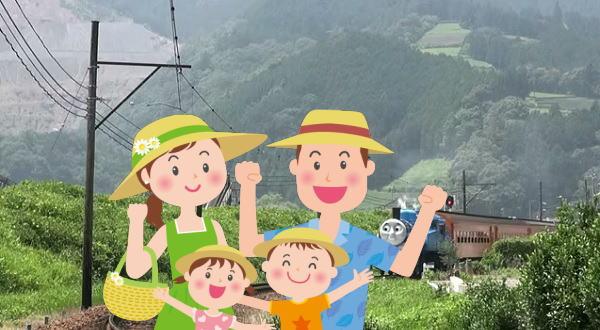 夏休み 幼稚園児 旅行