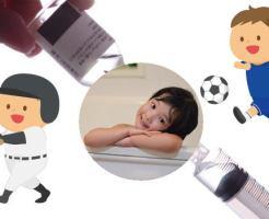 インフルエンザ 予防接種 運動