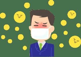 花粉症 鼻 マスク