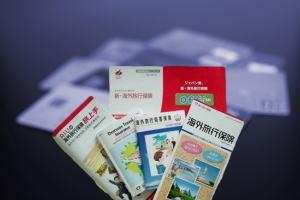 海外旅行保険 クレカ