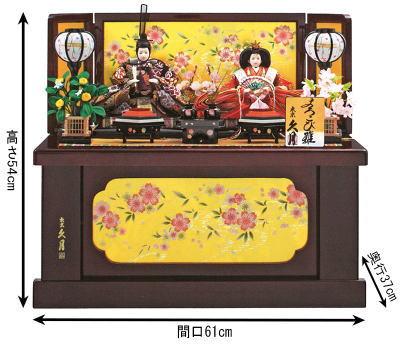 雛人形 収納飾り 寸法