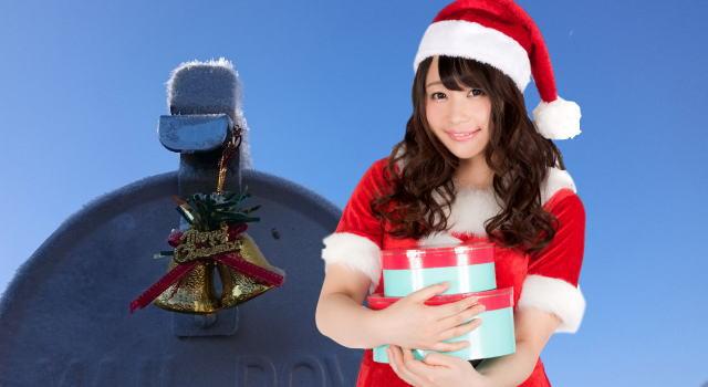 クリスマス メッセージ