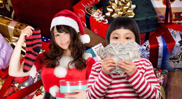 クリスマス プッレゼント 交換 予算