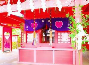 ピンクの社務所