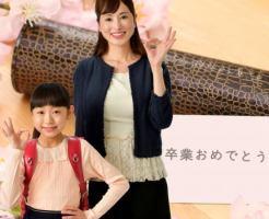 卒業式 服装 ママ