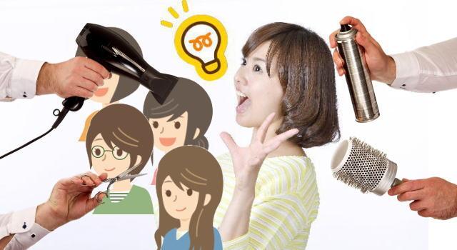 入学 卒園 髪型