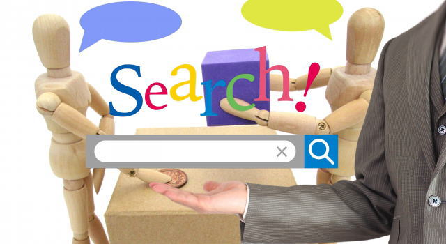 web 検索 売っている場所