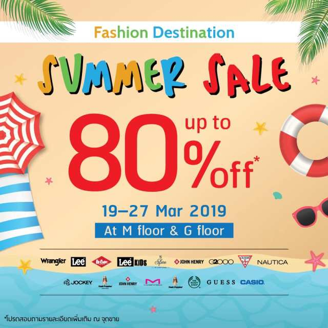 Fashion Destination Summer Sale @Terminal 21