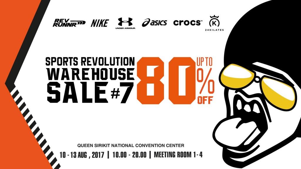 5db4c218bcb543 Sports Revolution Warehouse Sale ครั้งที่ 7 ที่ศูนย์สิริกิติ์ (10 - 13