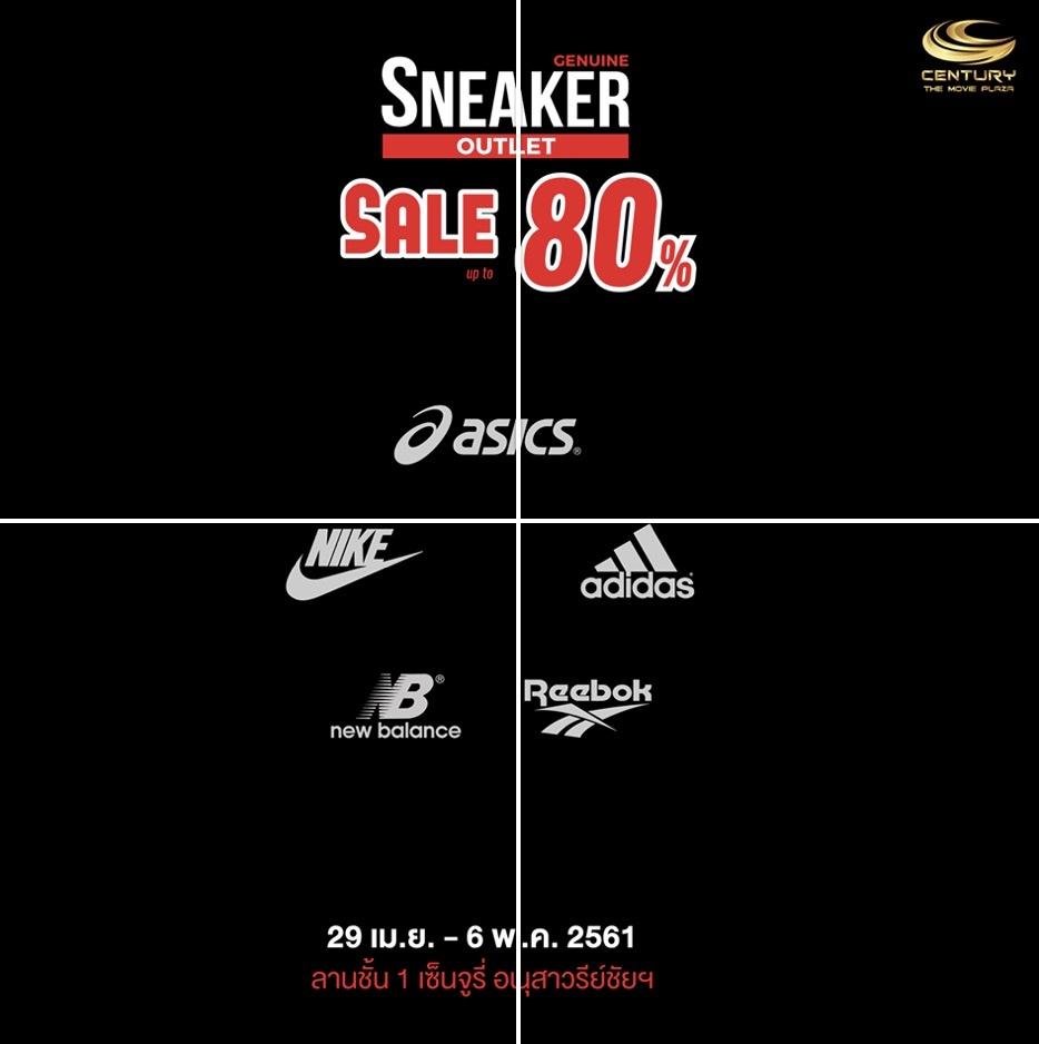 Nike Adidas Reebok Asics ลดสูงสุด 80% ที่อัมรินทร์ พลาซ่า