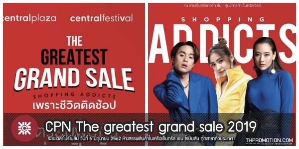CPN The greatest grand sale 2019 ลดสูงสุด 50% 6 - 25 มิถุนายน 2562
