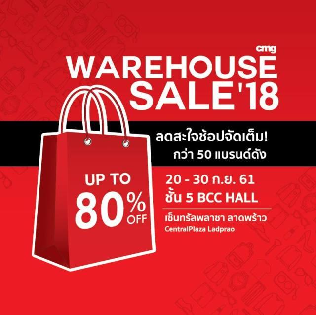 CMG Warehouse SALE 2018 @ เซ็นทรัลลาดพร้าว (20 - 30 ก.ย. 2561)