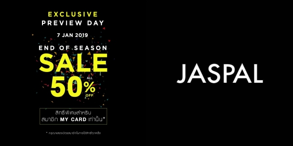 jaspal ลดราคา, JASPAL เสื้อผ้ายัสปาลลดราคา End Of Season Sale โปรโมชั่นล่าสุด