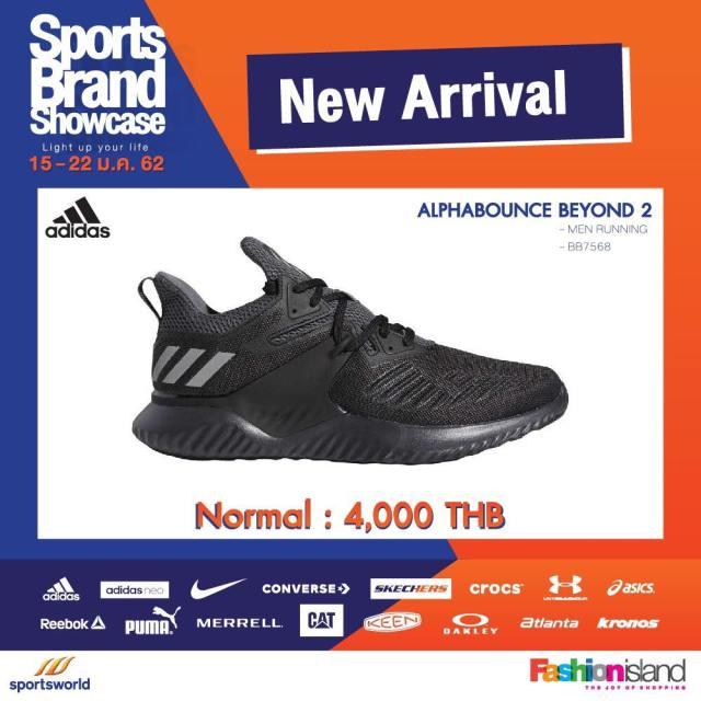 "Sportsworld ""Sports Brand Showcase @Fashion Island"" (15-22 ม.ค. 2562)"