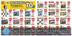 Toys R Us LEGO BIG DAY SALE ที่ อาคารธนภูมิ 29 – 31 พฤษภาคม 2562