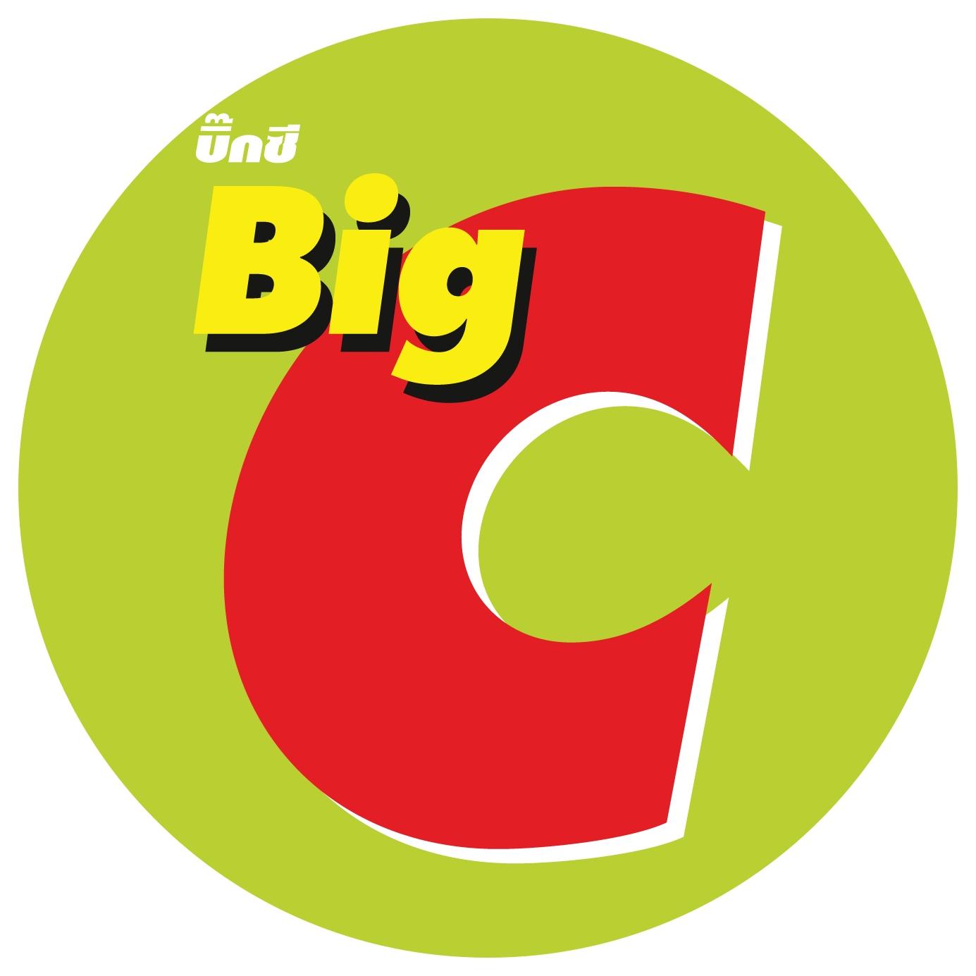 Big C บิ๊กซี