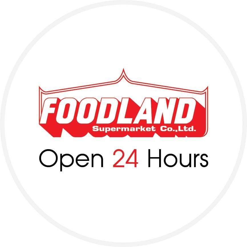 Foodland ฟู้ดแลนด์