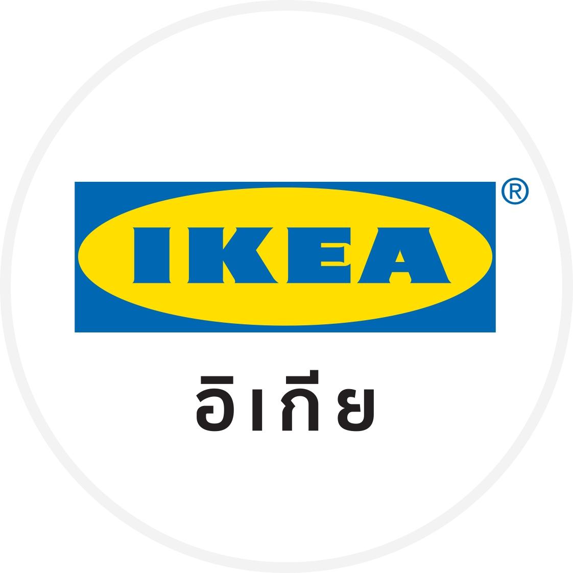 IKEA อิเกีย
