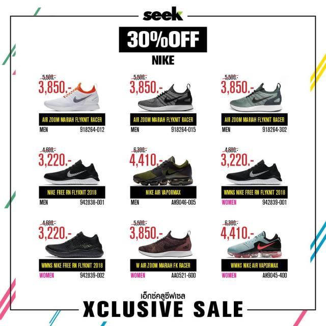 SFG Xclusive Sale 2019 @ เซ็นทรัล ชิดลม (14 - 18 ก.พ.2562)