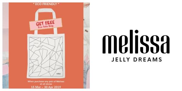 Melissa Jelly Dreams MID SEASON SALE 30% OFF 17 พฤษภาคม - 12 มิถุนายน 2562