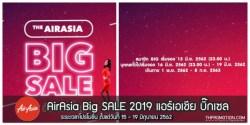 AirAsia Big SALE 2019 แอร์เอเชีย บิ๊กเซล เริ่มต้น 0 บาท 15 – 19 มิถุนายน 2562