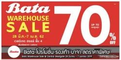 Bata Sale บาจา ลดราคา ลดสูงสุด 70% ที่ เซ็นทรัล เวสต์เกต 28มีนาคม – 7 เมษายน2562
