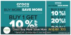 Crocs รองเท้า ลดราคา สูงสุด 30% ที่ Crocs Shop ทุกสาขา วันนี้ – 30 เมษายน 2562