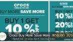 Crocs รองเท้า ลดราคา สูงสุด 30% ที่ Crocs Shop ทุกสาขา วันนี้ - 30 เมษายน 2562