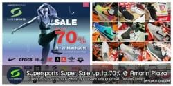 Supersports Super Sale ลดสูงสุด 70% ที่อัมรินทร์ พลาซ่า (19 – 27 มี.ค. 2019)