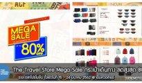 The Travel Store Mega Sale กระเป๋าเดินทาง ลดสูงสุด 80% ที่ EmQuartier (15 - 24 มี.ค. 2562)