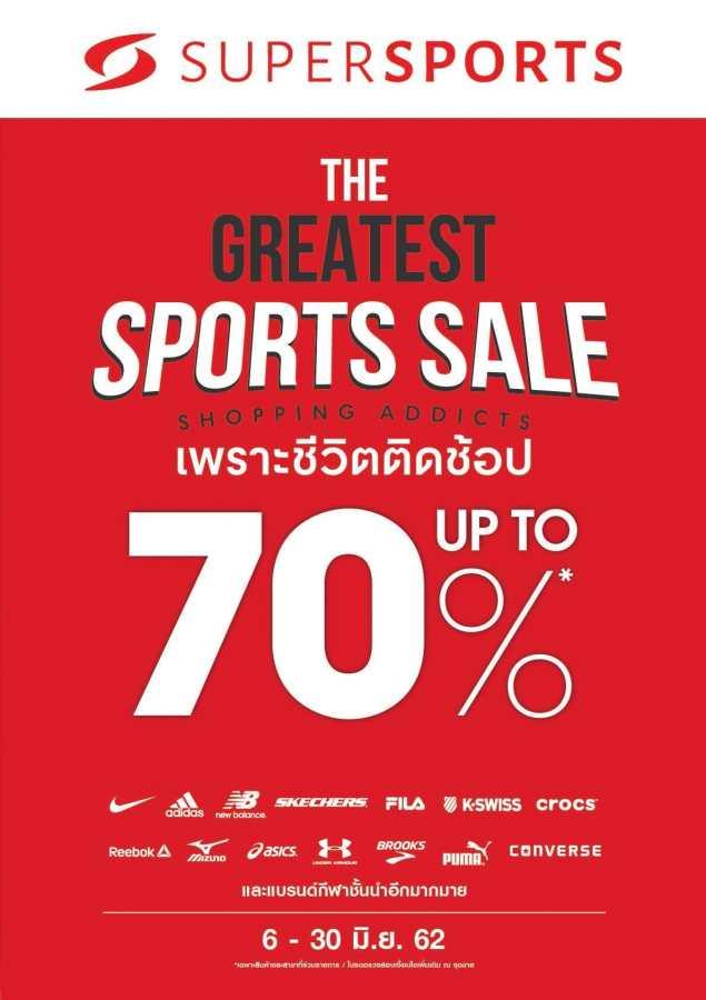 Supersports สินค้า ลดราคา 1 แถม 1 ที่ ซุปเปอร์สปอร์ต มิถุนายน 2562
