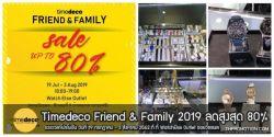 Timedeco Friend & Family 2019 ลดสูงสุด 80% ที่ ซอยวัชรพล 19 กรกฎาคม – 3 สิงหาคม 2562