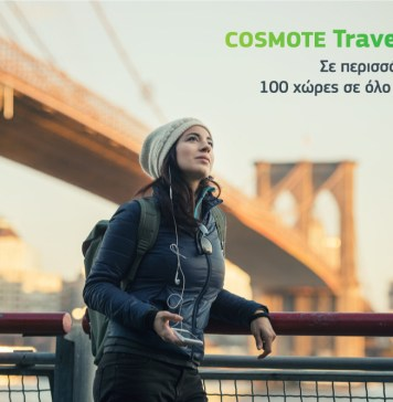 Σε περισσότερες από 100 χώρες του κόσμου διαθέσιμη η υπηρεσία COSMOTE  Travel Pass a59bd094b2f
