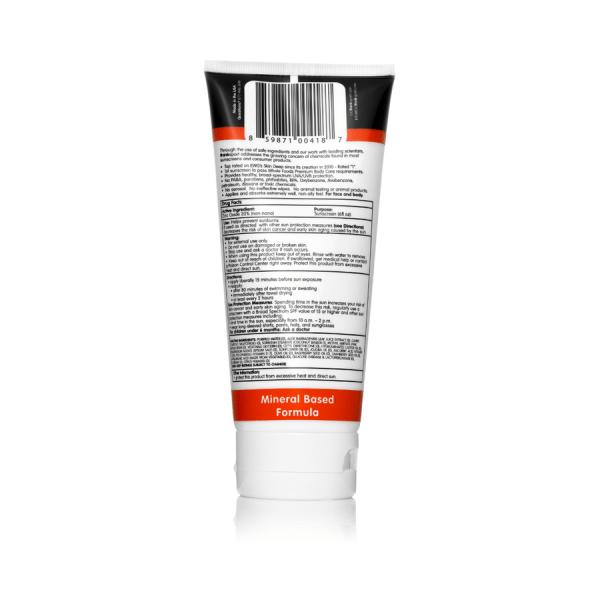 hinkSports SPF50 Sunscreen 6oz