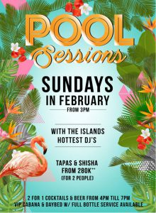 pool session every sunday1