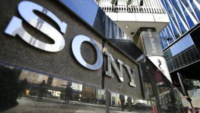 Brexit: H Sony μεταφέρει την έδρα της εκτός Βρετανίας