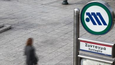 Photo of Κλείνει στις 16:30 ο σταθμός του Μετρό στο Σύνταγμα