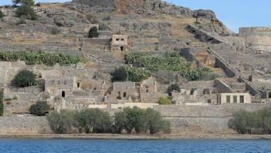 Στην Unesco ο φάκελος υποψηφιότητας της Σπιναλόγκας για Μνημείο Παγκόσμιας Κληρονομιάς