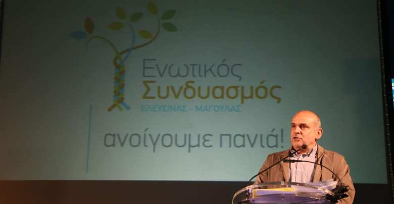 Απόψε η κεντρική ομιλία του Γιώργου Τσουκαλά στην Ελευσίνα