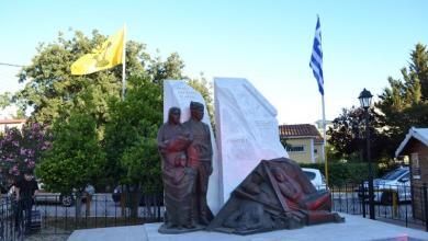 Photo of Η εκδήλωση του δήμου Ασπροπύργου για τα 100 χρόνια απο τη γενοκτονία των Ποντίων (βίντεο)