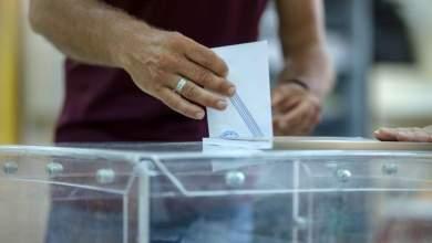 Photo of Αναλυτικός οδηγός για τον δεύτερο γύρο των εκλογών – όλα όσα πρέπει να γνωρίζουν οι ψηφοφόροι