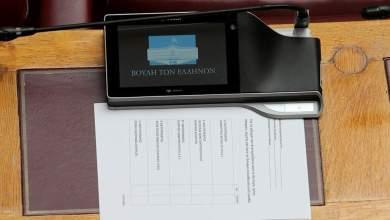 Αντιπρόεδρος της Βουλής ο Θανάσης Μπούρας, Γραμματέας με 270 ψήφους ο Βαγγέλης Λιάκος