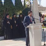 Ο Δήμος Ασπροπύργου τίμησε την εθνική επέτειο της 28ης Οκτωβρίου 1940