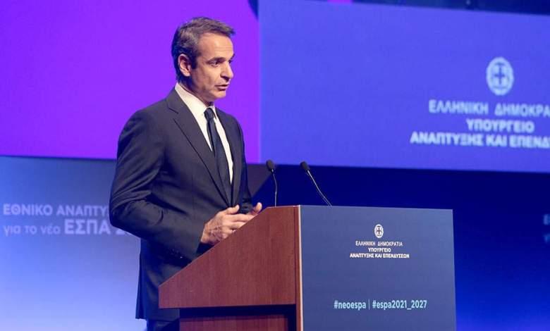 Μητσοτάκης: Το νέο ΕΣΠΑ μεγάλο στοίχημα για γόνιμη ανάπτυξη